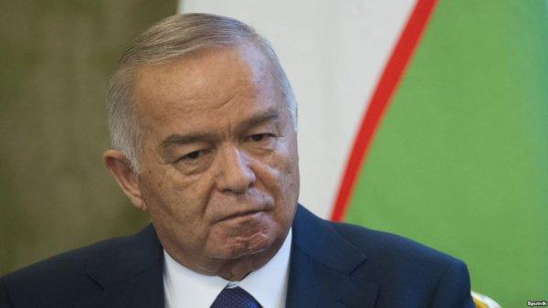 Ислам Каримов.