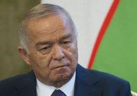 В Узбекистане имамам запретили упоминать Ислама Каримова в проповедях