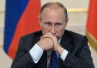 Владимир Путин выразил соболезнования в связи с кончиной Ислама Каримова