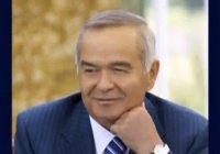 Правительство Узбекистана подтвердило кончину Ислама Каримова
