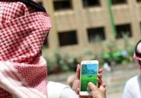 Гражданам Кувейта советуют очистить смартфоны перед поездкой в США