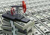 После заявления России и Саудовской Аравии нефть Brent резко подорожала
