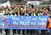 """Во Франции сотни демонстрантов требуют уничтожить лагерь беженцев """"Джунгли"""" (Фото)"""