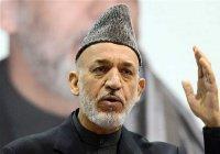 Экс-президент Афганистана стал отцом в 58 лет
