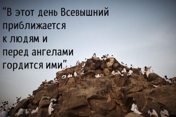Гороскоп Козерога На Завтра Мужчины