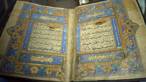 Самый большой Коран в экспозиции.