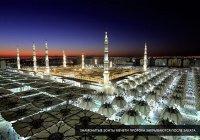 Место на Земле, которое Пророк назвал Райским садом