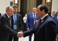 Владимир Путин встретился с президентом Египта