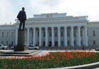 КФУ – в рейтинге лучших университетов мира