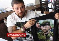 Актер из «Гарри Поттера» мечтает сыграть Рамзана Кадырова