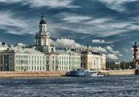 Санкт-Петербург получил туристического Оскара