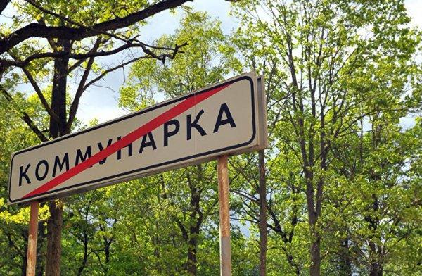 В Новой Москве появится многоконфессиональный центр