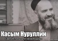 В РТ сняли фильм об основателе религиозного служения в местах заключения (Видео)