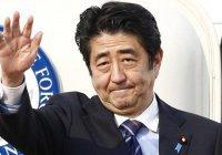 Азиатские страны получат от Японии $440 млн на борьбу с терроризмом