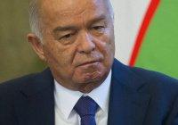Сегодня станет известно имя преемника Ислама Каримова