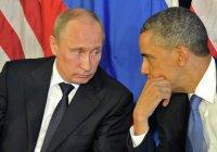 СМИ: Обама сделал Путину «последнее предложение» по Сирии