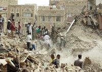 В Йемене уничтожили мечеть IX века