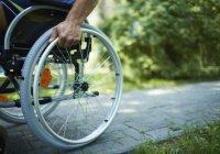 Татарстан – в тройке самых удобных для инвалидов регионов РФ
