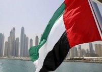 В Дубае в честь Курбан-байрама амнистированы 488 заключенных