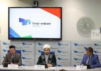 Как будет проходить празднование Курбан-байрама в Республике Татарстан?