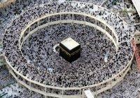 Сегодня паломники начнут выполнять обряды хаджа