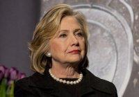 Хиллари Клинтон: мы уничтожим главаря ИГИЛ, как уничтожили бен Ладена