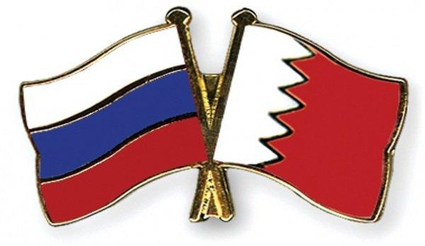 Дни России в Бахрейне.