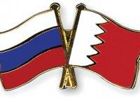 В Бахрейне пройдут Дни России