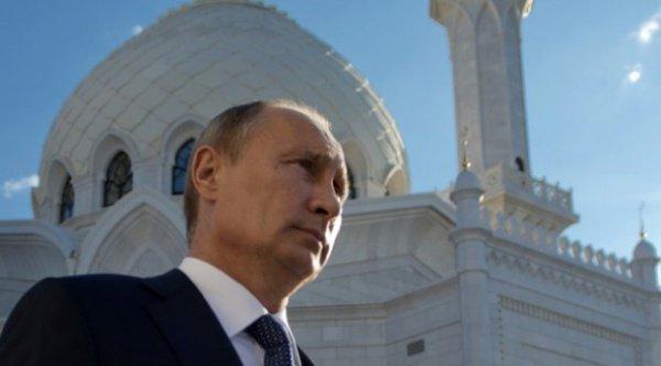 Поздравление Владимира Путина опубликовано на сайте Кремля.