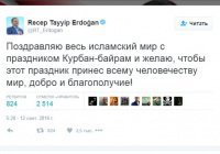 Эрдоган поздравил мусульман с Курбан-байрамом на русском языке