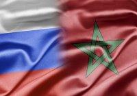 Россия и Марокко обсудят развитие экономического партнерства