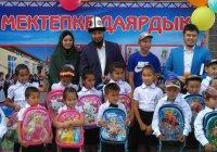 Молодожены Киргизии свадебным торжествам предпочитают благотворительность