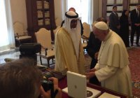Принц Абу-Даби встретился с папой Римским