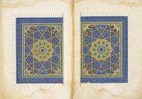 10 важнейших манускриптов Корана в истории