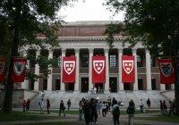 Студенты Гарварда вступились за мусульман