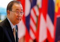 МИД Сирии заявило, что не нуждается в советах Пан Ги Муна