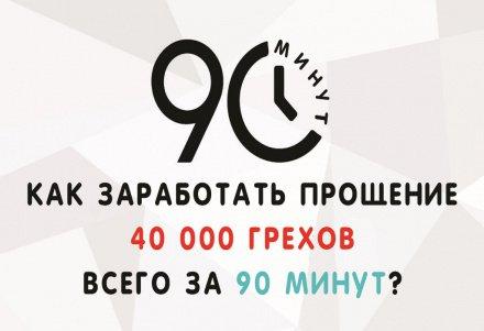 проститутки за 40 набережные челны