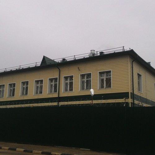 Центр временного содержания иностранных граждан и лиц без гражданства.