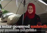 """Навигатор и вентилятор: палестинская компания выпустила """"умный"""" зонтик для хаджиев"""