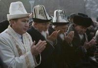 Исследование: в Киргизии – серьезное падение интереса к исламу