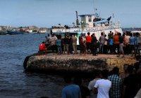 Число жертв крушения судна с мигрантами в Египте перевалило за 40 человек