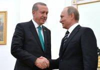 Эрдоган поздравил Путина с состоявшимися выборами в Госдуму