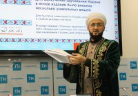 """""""Турки хотят читать свое издание Корана, арабы – свое. А мы будем любить свое"""""""