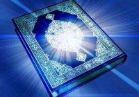 В Москве пройдет праздник Корана