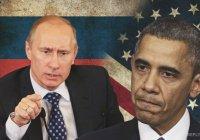 Обнародован текст соглашения РФ и США по Сирии