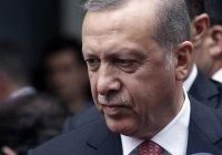 Свидетельство Эрдогана против США