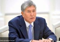 Алмазбек Атамбаев доставлен на лечение в Москву