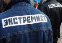 В Казахстане открывается реабилитационный центр для жертв экстремистов