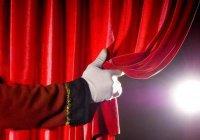 В Киргизии к борьбе с экстремизмом привлекли театр