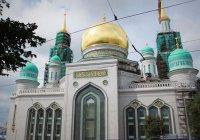 Сегодня – годовщина открытия Московской соборной мечети